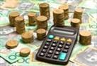 Savings_calculator